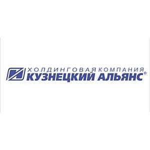 Кемеровский Альянс