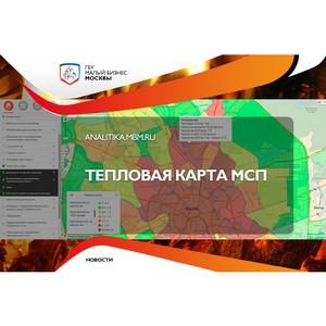 «Малый бизнес Москвы» запустил тепловую карту МСП