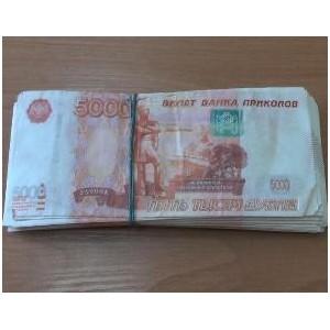 Полицейские Зеленограда задержали подозреваемого в мошенничестве