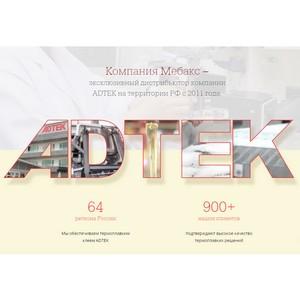 """Мебакс"" показал термоклеи и термопистолеты на выставке Некрополь-Tanexpo World Russia 2016"