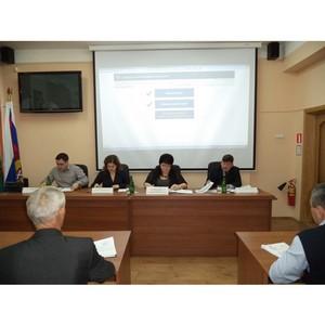 Коллегия Управления Росреестра по Республике Адыгея