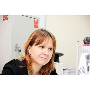 Ростовским инвесторам предложен новый финансовый инструмент