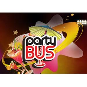 Новый формат вечеринок от компании PartyBus NN