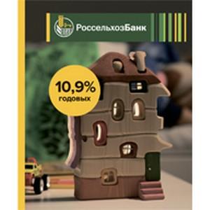 Россельхозбанк наращивает объёмы ипотечного кредитования на Южном Урале