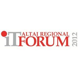 Вместе составим программу V юбилейного «Алтайского регионального ИТ-форума»