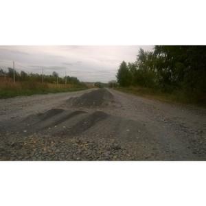 Активисты ОНФ настаивают на изменении подходов при ремонте дорог в районах Томской области