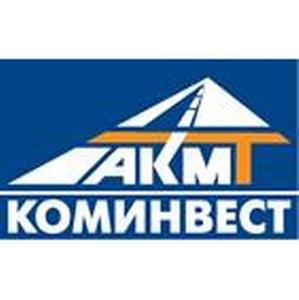 ЗАО «Коминвест-АКМТ» приняло участие в выставке и научно-практической конференции «Дороги XXI века»