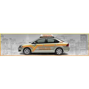 Заказ такси в аэропорт в ООО «Авантаж»