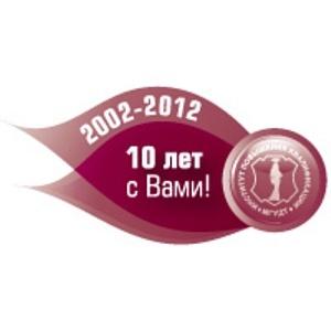 Пресс-конференция в МГУДТ, посвященная развитию системы ДПО в России