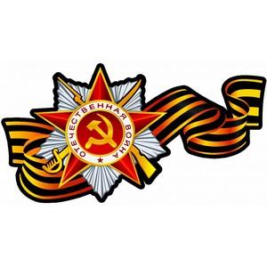 Праздничные мероприятия, посвященные 71 годовщине Победы в Великой Отечественной войне