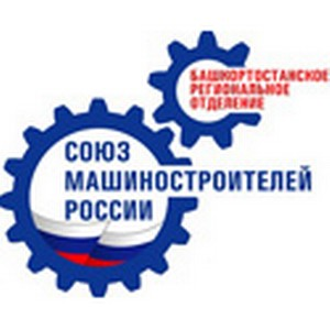 Подведены итоги «Уральского промышленного форума - 2013».