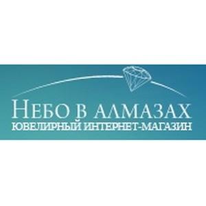 «Небо в алмазах»: рост продаж на рынке ювелирных украшений в декабре 2013 года составит 300%