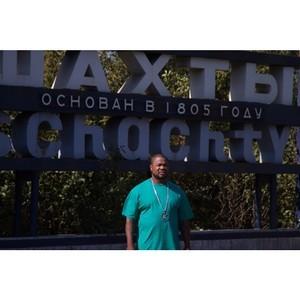 Рэпер Xzibit  прокачает тусу в российском городке Шахты