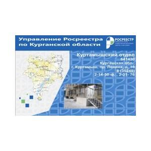 Принято решение о проведении полного анализа земель сельскохозяйственного назначения