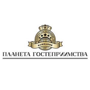 «Г.М.Р. Планета Гостеприимства» расширяет свой бизнес