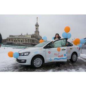 «Инфофлот» подарил автомобиль победительнице акции