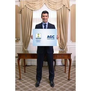 Луиш Фигу - официальный посол AGC на Чемпионате мира 2014 г. в Бразилии