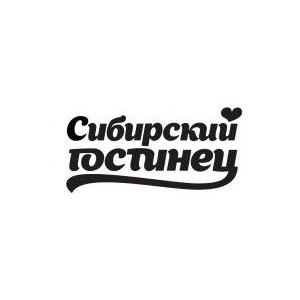 """Компанией """"Сибирский гостинец"""" интересуется катарский суверенный фонд"""