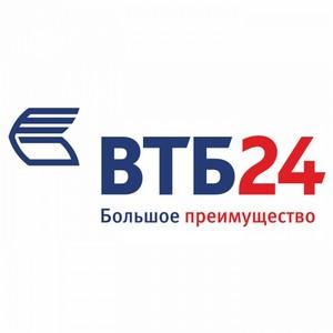 ВТБ24 на Ставрополье в 6 раз увеличил выдачу потребительских кредитов