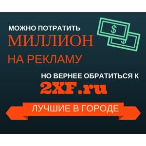 Реклама на авто за деньги
