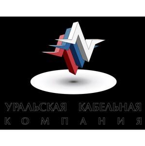 Купить кабель теперь можно в Казахстане.