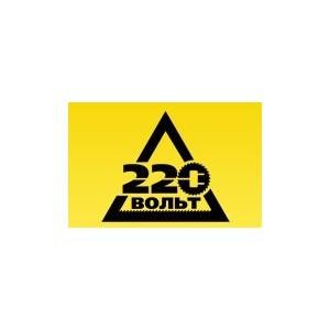 Топ-менеджер Юлмарта перешел в «220 Вольт»