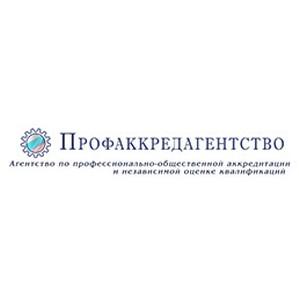 Профаккредагентство проводит тщательный отбор экспертов