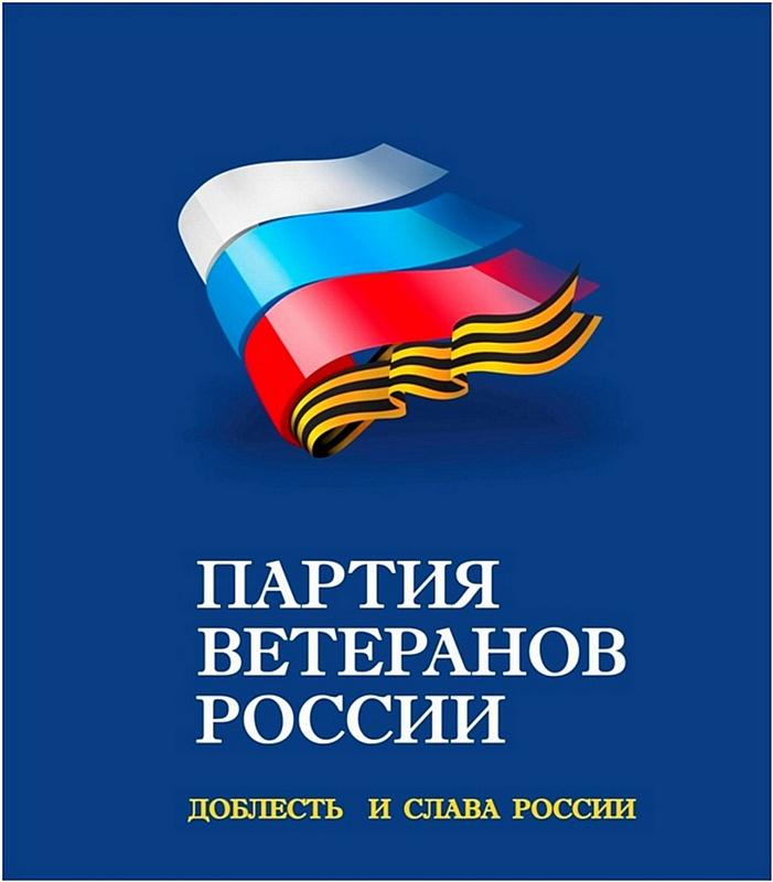 Председатель Партии Ветеранов направил просьбу поддержать выплаты ветеранам Омской области