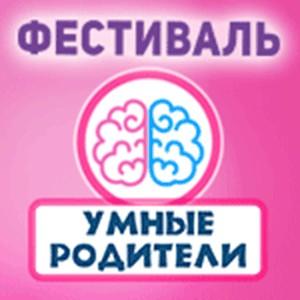 Самый известный педиатр России Анна Левадная проведет семинар на фестивале «Умные родители»