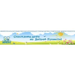 """ЂЌовый год - каждому ребенку!"""": дети-сироты приезжают поддержать своих Ђродителей выходного дн¤ї"""