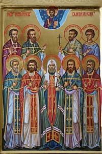 Икона Собор новомучеников Балашихинских в дар епископу Николаю.