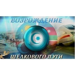ТендерПро примет участие в «Иссык-Кульском Бизнес Форуме»
