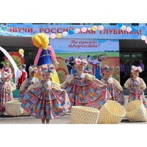 Всероссийский фестиваль «Звучи, российская глубинка!» стал праздником дружбы