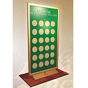 С начала текущего года реализовано 74 тысячи монет из драгоценных металлов