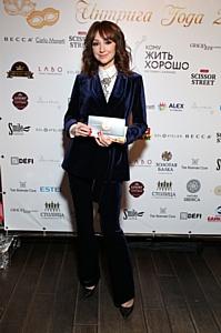 AlexFitness стал лауреатом премии Интрига года 2016