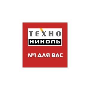 Развитие инфраструктуры Сибири с материалами ТехноНиколь