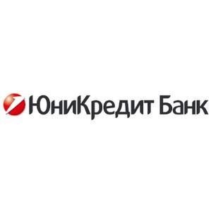 ЮниКредит Банк отмечает 10 лет работы филиала в Самаре
