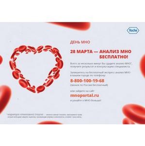 В Астрахани пройдет масштабная акция по проверке уровня свертываемости крови – «День МНО»