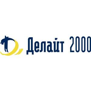 «Делайт 2000» оснастила диспетчерский пункт ООО «Газпром переработка»