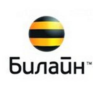 «Билайн» включил 4G в Тюмени