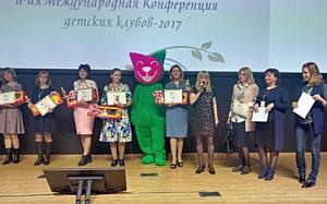 """Всероссийская премия среди детских клубов """"Умничка года"""""""