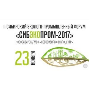 «СибЭкоПром»: опыт «Балтики» в сфере рециклинга - готовность к раздельному сбору отходов упаковки