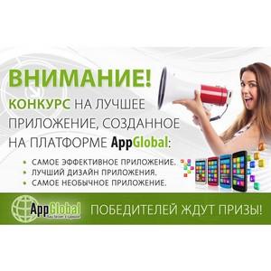 Лучшие мобильные приложения-2016