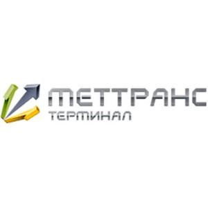 «МетТрансТерминал» – от стартапа до гиганта в сфере поставок металлопроката