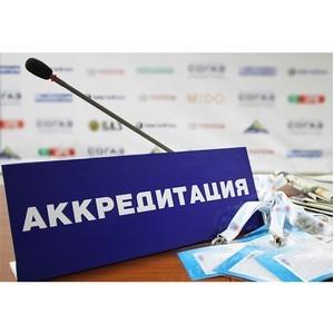 Вниманию журналистов! Открыта аккредитация СМИ на Форум «Российское село -2017»