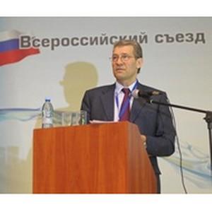 Будущее российского водоснабжения