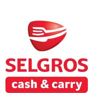 Selgros предлагает встретить Новый год с выгодой