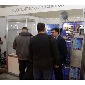 ООО «ЦИТ-Плюс» – участник Международной выставки Aquatherm Moscow-2018