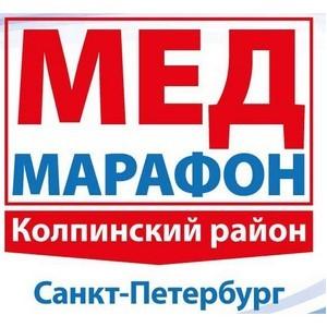 «МЕД-Марафон» спасает жизни