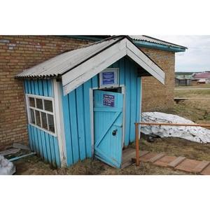 Активисты ОНФ в Коми выявили фельдшерско-акушерские пункты в необустроенных столетних избах